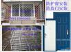 北京石景山杨庄安装不锈钢防盗窗安装阳台护栏断桥铝门窗