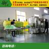 玻璃水设备免费学习技术配方