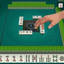 云南手机H5棋牌游戏开发定制,新软出品精雕细琢