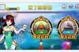 贵州毕节地方特色手机棋牌游戏公司
