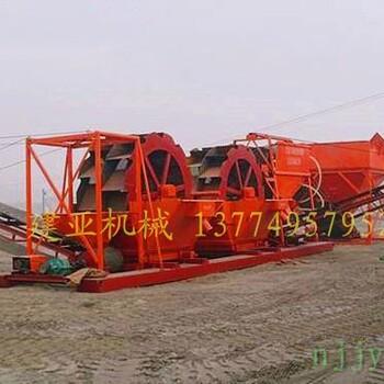 建亞機械JY-1200型輪式洗沙機洗沙干凈產量高運行平穩等優勢
