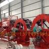JY-1200型輪式洗沙機
