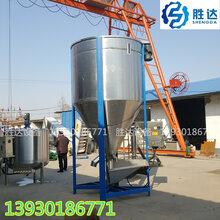 望江岳西pe塑料粒子搅拌机不锈钢现货供应1吨立式搅拌机颗粒加厚混料机厂家图片
