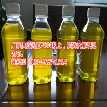 湖南永州环保锅炉燃料油燃烧干净、无烟、无味、无残渣