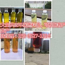 贵州六盘水环保锅炉燃料油最低多少钱一吨