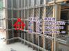 广东清远建筑用钢背楞剪力墙钢背楞