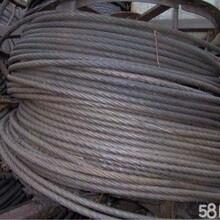 北京高价回收电梯钢丝绳,回收二手电梯钢丝绳