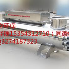 邯郸紫外线消毒器生产企业