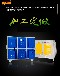 光氧废气处理设备光氧除味设备废气处理设备光氧催化废气净化器