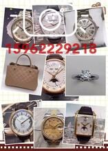 无锡全市高价上门回收各种奢侈品名牌手表包包回收图片