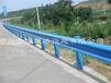 波形护栏板选合宇道路专业安全性能佳质优价廉提供安装服务选合宇