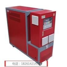 盐城控温设备电加热油锅炉,导热油控温设备厂家批发