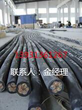 金昌电线电缆回收价格+回收金昌废旧电线电缆