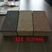 山东透水砖抗冻融性好的透水砖生态环保高品质