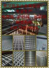 武汉电焊网武汉电焊网规格武汉电焊网生产厂家