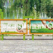 蚌埠滁州宣傳欄制作廠家優質服務精品宣傳欄定制
