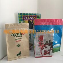 厂家供应定制食品塑料包装袋、休闲食品包装、零食包装袋、小吃包装袋、坚果干果袋图片