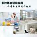 上海背景音乐系统安装公司