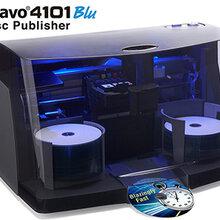 派美雅4101庭审专用光盘打印刻录一体机图片