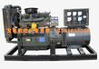 潍坊30KW发电机组价格多少钱厂家直销报价电话