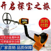 地下金属探测器那个品牌好上海容承正品直销探宝仪器