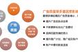 潍坊uc浏览器神马搜索推广开户—山东兴奥集团
