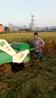 重慶財久農機