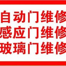 天津智能电动门别墅电动门电动折叠门小区电动门不锈钢电动伸缩图片