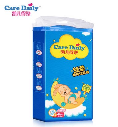凯儿得乐正品丝柔纸尿裤男女婴儿宝宝试用装S60片小码干爽透气尿不湿