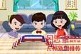 无锡宣传动画片视频制作公司无锡新思维传媒
