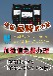 广州深圳汕头拉卡拉pos机办理个人免费送