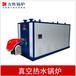 半吨燃油燃气锅炉价格燃气燃油锅炉生产厂家