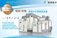 中心供氧大型医院供氧系统医用中心供气系统病房终端设施