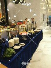 开业茶歇/糕点水果饮料供应/含服务生餐具餐桌服务