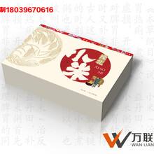 小米礼盒包装/高档燕窝礼盒包装/郑州礼盒加工厂图片