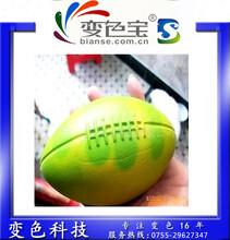 深圳直销感温变色粉原装感温粉31度变色硅胶制品专用温变粉