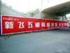 户外墙体广告、农村刷墙推广,手绘广告张倾150-2909-6209