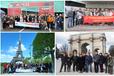 2018巴黎家居展