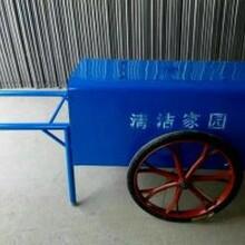 保定环卫垃圾三轮车,保洁三轮车,人力三轮车,定制,直销