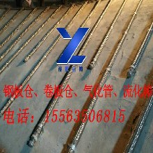 裕隆一万吨水泥钢板仓,40mm气化管流化棒图片