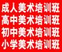 北京高考美术培训_北京东宇画室
