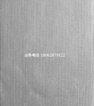 红安钧宇专利产品经纬线牛皮纸带线牛皮纸夹线纸图片