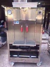 荆州市果木牛排炉
