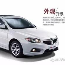 康正汽车集团汽车超市全国连锁章丘店中华H530到店图片