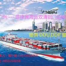广州到菲律宾海运价格多少菲律宾海运专线菲律宾快递门到门