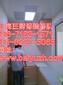 上海長寧區二手房裝修公司圖片