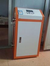 厂家直销暖气片地暖智能控温半导体电锅炉高频电磁节能电锅炉