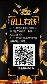 北京中博現在面向全國招火爆的小程序代理