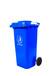 供应赛普100L封闭揭盖式户外塑料垃圾桶