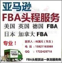 国际快递安迈世中东专线香港小包航空大包、小包